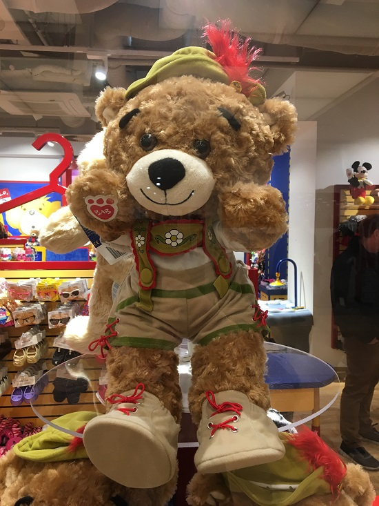 Build-a-bear Wanderbär Probenqueen